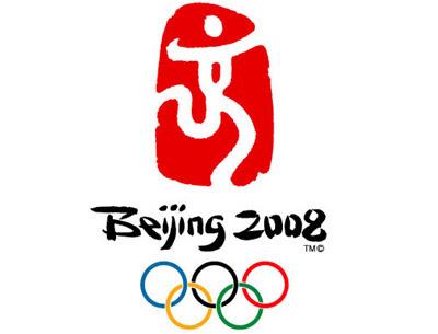 2008 beijing olympics logo