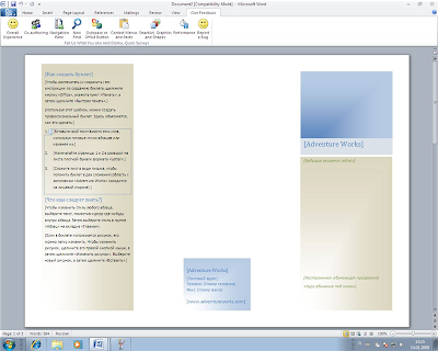 98 word14 2+%28Medium%29 - Microsoft Office 14 Alpha screenshots leak