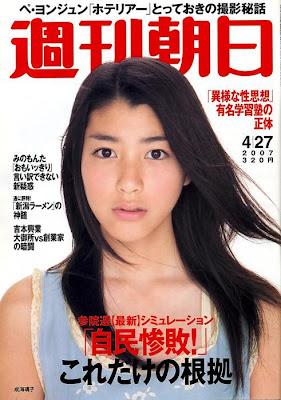 Eri kawasaki jav mature wanting an explosive sex - 3 8