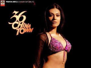 china town songs free download