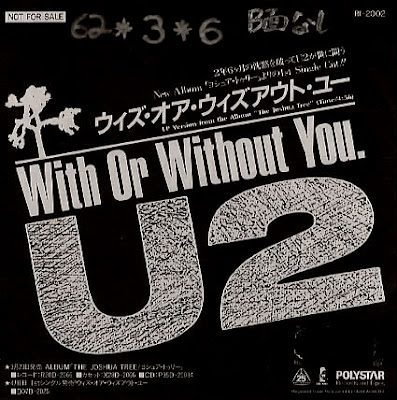 U2 With Or Without You, vinilo japon