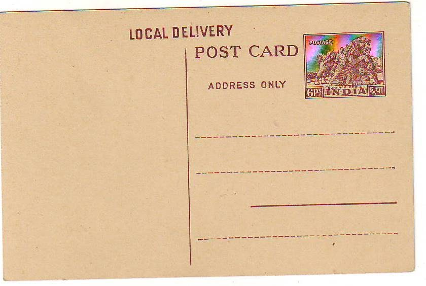 Rare Indian Collectibles India  Postal Card For Unique