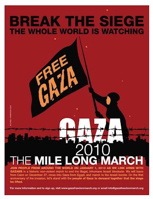 https://i0.wp.com/1.bp.blogspot.com/_S8--LvxPk5I/SqwqA9eX1TI/AAAAAAAAALc/kiFUxSJkN94/s400/Gaza_FreeFlag8_5x11.jpg
