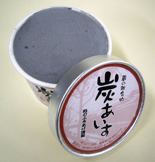 charcoal ice cream from Japan