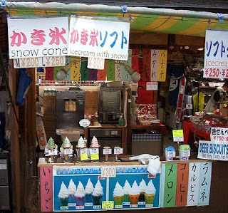 japanese ice cream blog - Take your regular shaved ice cone and then top it with various types of Japanese Soft Cream