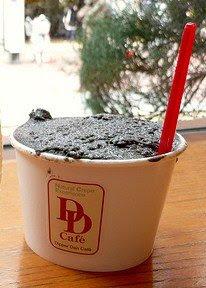 Japanese Black Sesame ice cream
