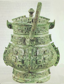 Torn's Asian Studies Blog: The Shang Dynasty