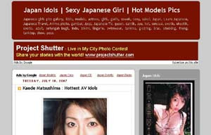 Sexy Japanese Girl : Japan Idols