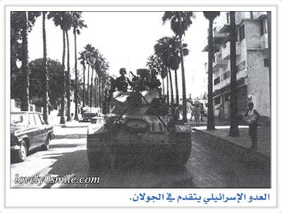 المذبحة الإسرائيلية للأسرى المصريين فى حرب 67 (فيديو ) H-33