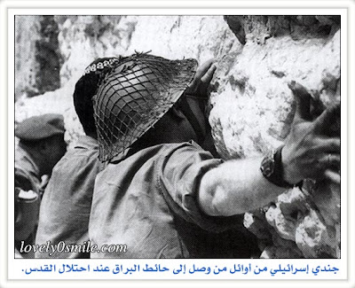المذبحة الإسرائيلية للأسرى المصريين فى حرب 67 (فيديو ) H-25