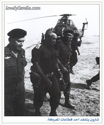 المذبحة الإسرائيلية للأسرى المصريين فى حرب 67 (فيديو ) H-39