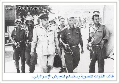 المذبحة الإسرائيلية للأسرى المصريين فى حرب 67 (فيديو ) H-34