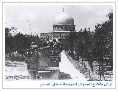 المذبحة الإسرائيلية للأسرى المصريين فى حرب 67 (فيديو ) H-37