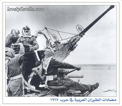 المذبحة الإسرائيلية للأسرى المصريين فى حرب 67 (فيديو ) H-29