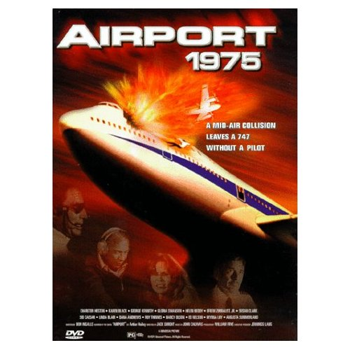 AIRPORT 1975 (1975)