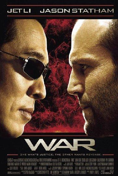 War (2007) - R5