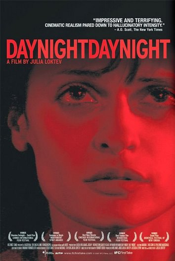 DAY NIGHT DAY NIGHT (2006) (NEW RELEASE)