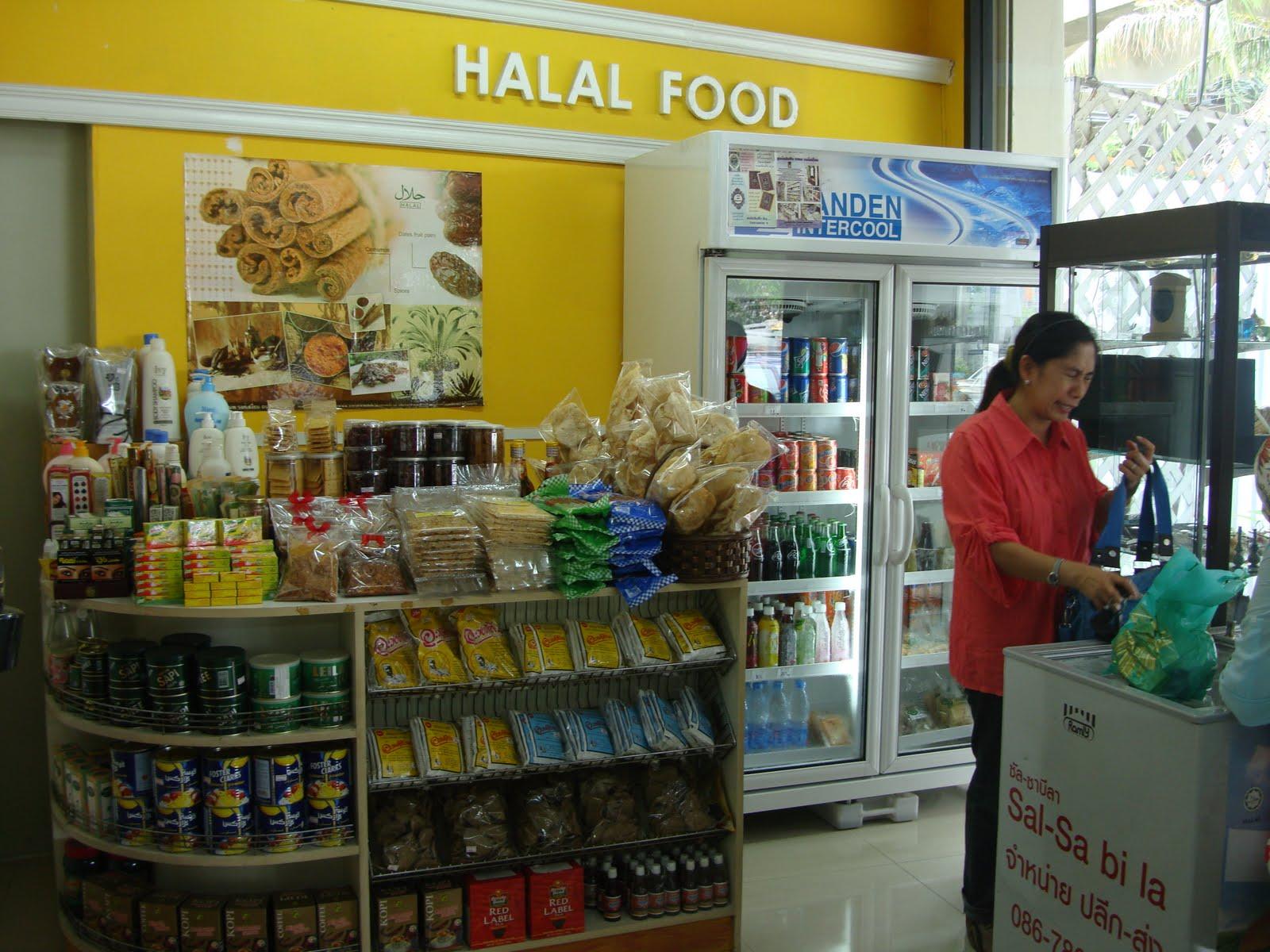 LYNN Halal grocery store on Rama IX Road, Bangkok.