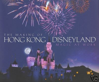 an introduction to the history of disneyland A painting which hangs in the disneyland offering an artist's impression of the view down a brief history of the 2000 saw the introduction of.