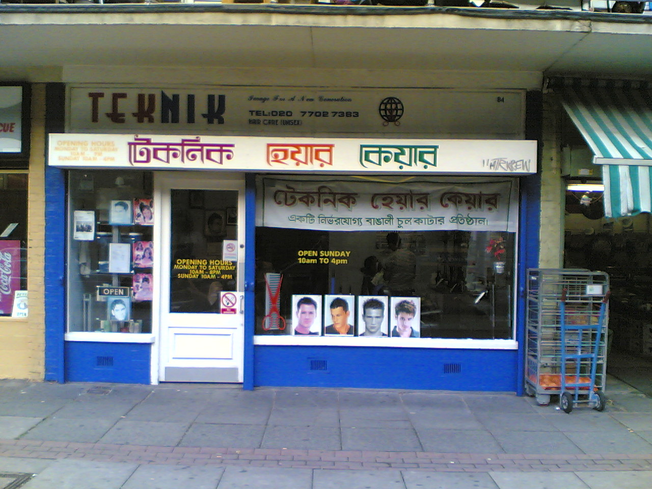 ... Pictures bangla bangla choti story pdf download cachedbangla choti