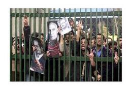 فراخوان به اعتراض جهانی برای آزادی دانشجویان دربند!