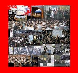 میته پی جویی آزادی دانشجویان در بند