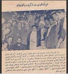 كاشاني ,فلسفي واعضاي دولت كودتا همراه شعبون بي مخ وساير اراذل