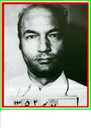 دكتر علي شر يعتي در زندان شاه