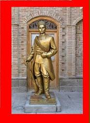گرد آزادي سردار خلق ستارخان