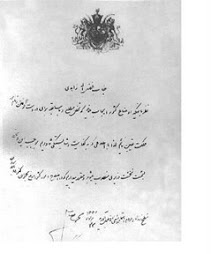 حكم نخست وزيري فضل الله زاهدي مزدور پس از كودتاي دوم