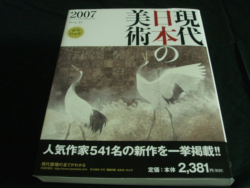 [P1110207.jpg]