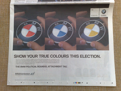 BMW April Fools Day 2010 Political Roundel Attachment Tag