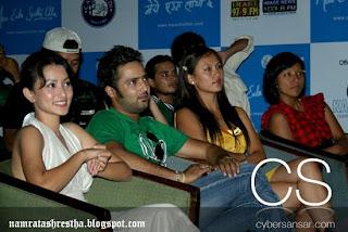 Preview - Mero Euta Sathi Chha Namrata shrestha
