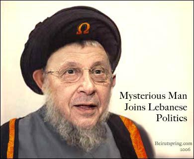 """لبنان يستعد لاختيار حليف """"حزب ayatollah-aoun.jpg"""