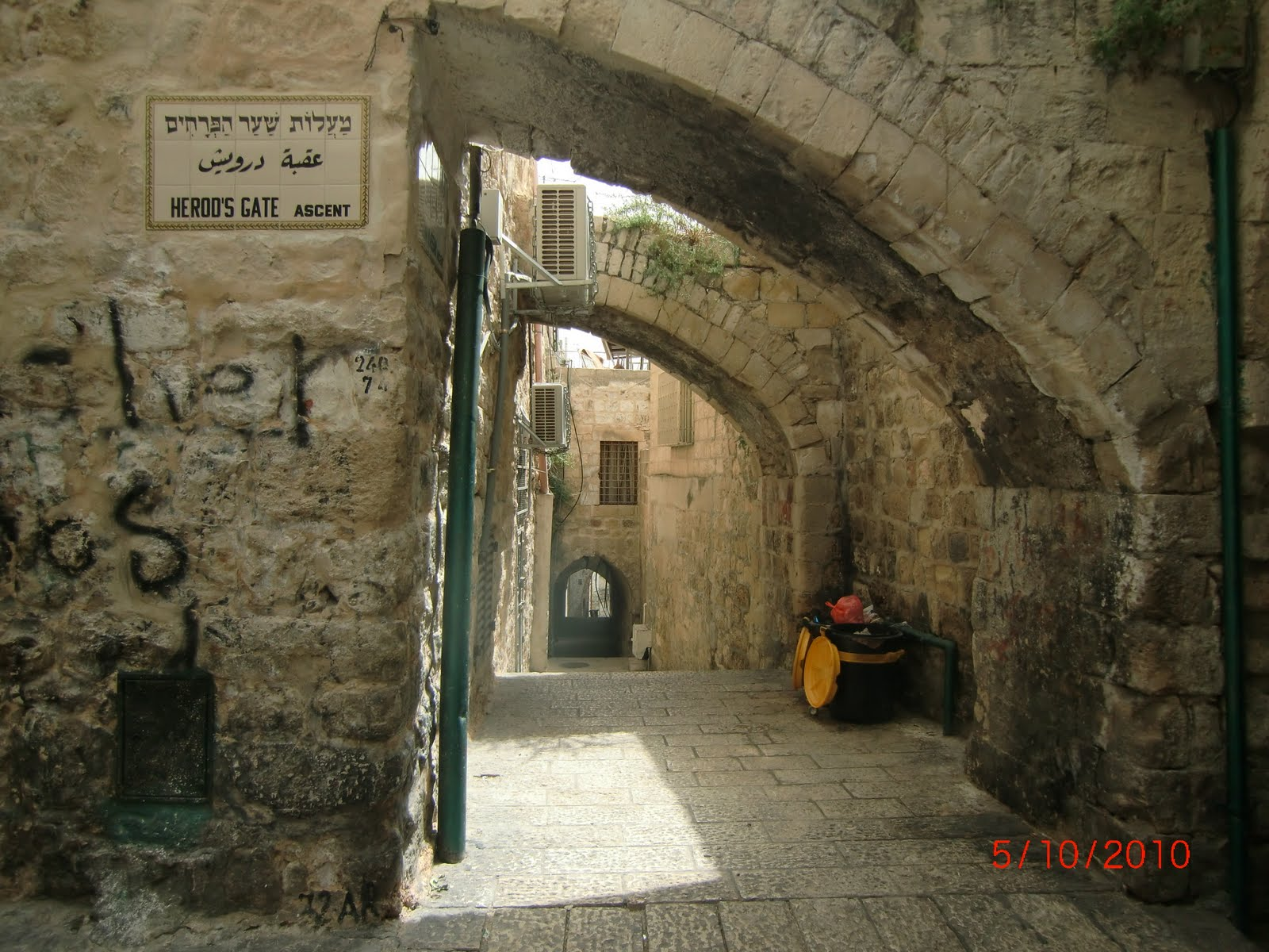 Becky S Holy Land Adventure The Old City Of Jerusalem