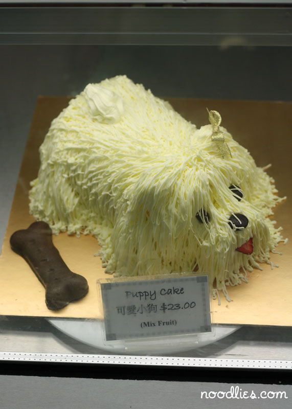 Puppy Cake Bread Top Cabramatta Noodlies A Sydney Food Blog By