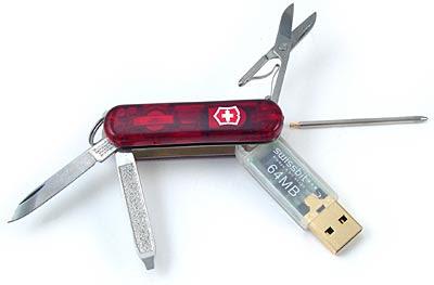 Tywkiwdbi Quot Tai Wiki Widbee Quot Swiss Army Knife With Flash