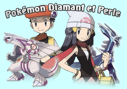 Pok mon news pok mon xd purifier lugia obscur - Evolution pokemon diamant ...