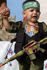 éducation en Palestine