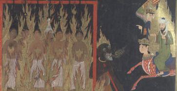 mohammed ou mohamed et le feu ; représentation musulmane de Mahomet Châtiment des femmes impudiquesCote : Supplément turc 190 , Fol. 59, Mîr Haydar, Mirâdj-Nâme, Afghanistan, Hérât, XVe siècle Muhamad ou muhamed en islam
