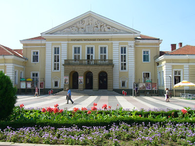 Yambol Theatre
