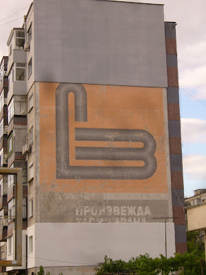A Message On A Yambol Apartment Block