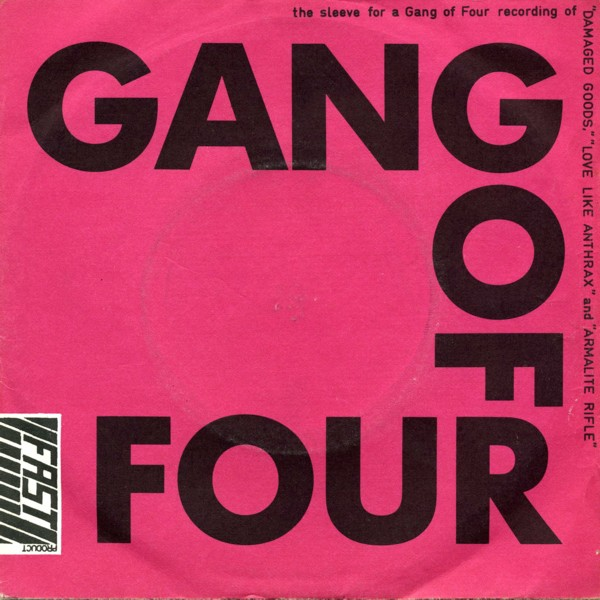 [gang0041.jpg]