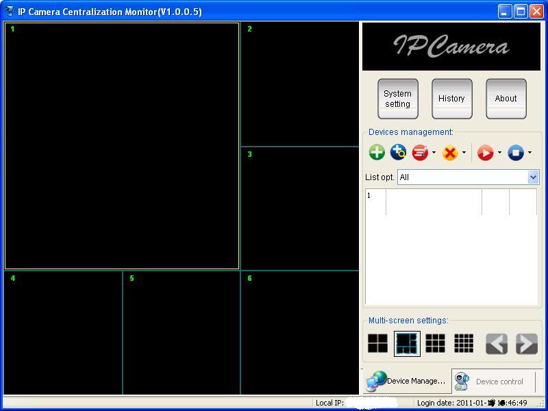 Ip Camera In Vlc