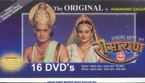 Ramayan serial episode 1 - Swv reality show episodes
