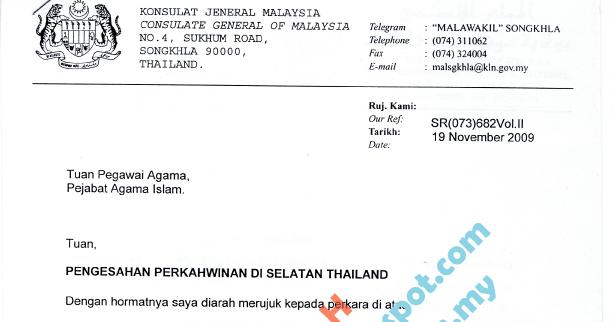 Contoh Surat Pernyataan Cerai Istri - Bernitoh