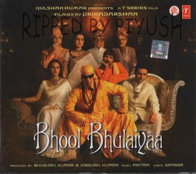 Bhool bhulaiya hindi movie mp3 songs free download | westriwonparkca.