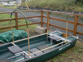 Jay Boat Duck Blind How To Building Plans