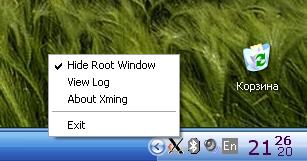 [xming7.PNG]