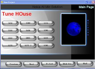 Солюшены для Nokia [Архив] - GSMForum RU: Российский GSM